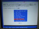 UbuntuSoftSelect.JPG